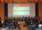 Programas Operacionais do Portugal 2020 reuniram Comités de Acompanhamento